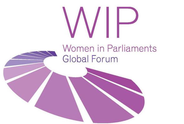 Forum Mondiale delle Donne Parlamentari