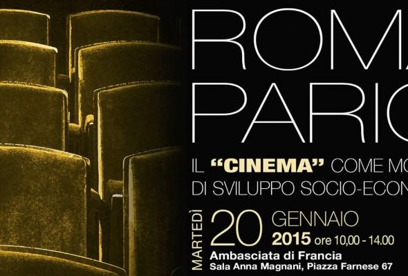Roma-Parigi: il #cinema come modello di sviluppo socio-economico
