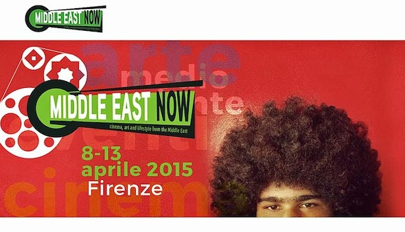 Firenze Film Festival: Middle East Now